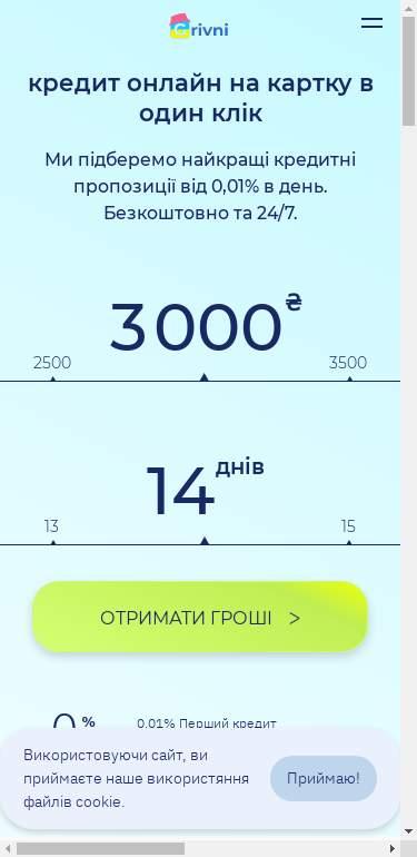 grivni.com.ua