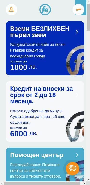 ferratum.bg